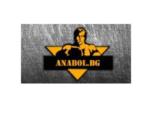 Онлайн магазин за анаболи - Anabol.bg