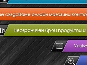 Elenkov Net