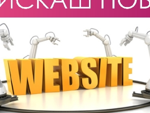 Web Design Services in Bulgaria. Digital Marketing services in Bulgaria?