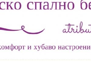 Атрибут БГ